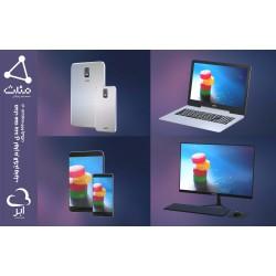 بسته مدل سه بعدی لوازم الکترونیک
