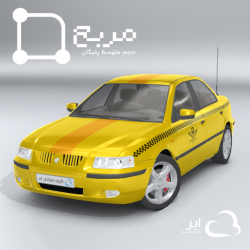 مدل سه بعدی سمند تاکسی
