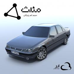 مدل سه بعدی پژو 405 slx