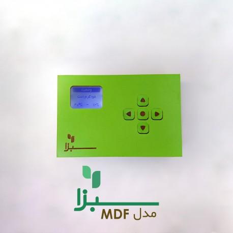 سبزا - دستگاه کنترل دما و رطوبت فارسی